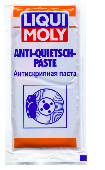 Liqui Moly 7656 Anti Quietsch Paste